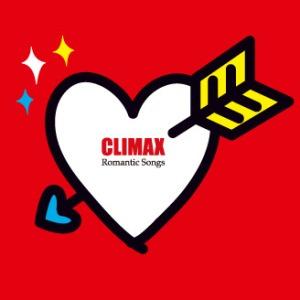クライマックス ロマンティック・ソングス