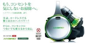 MC-HS700G