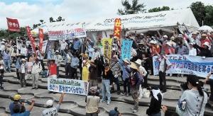 辺野古抗議集会