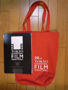 東京国際映画祭プレスキット