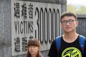 南京事件が記憶遺産登録