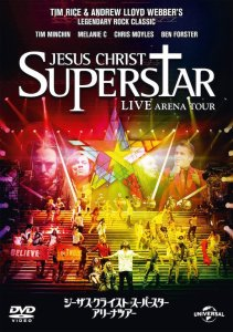 Jesus Christ Superstar 2013