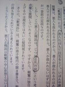 p.123