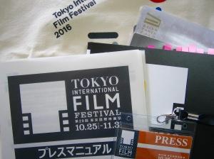 東京国際映画祭のプレスキット
